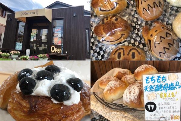 伊賀市パン屋