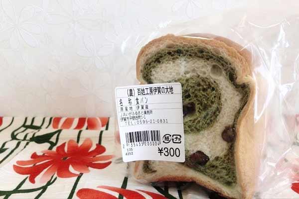 伊賀市ひぞっこパン売り場の商品