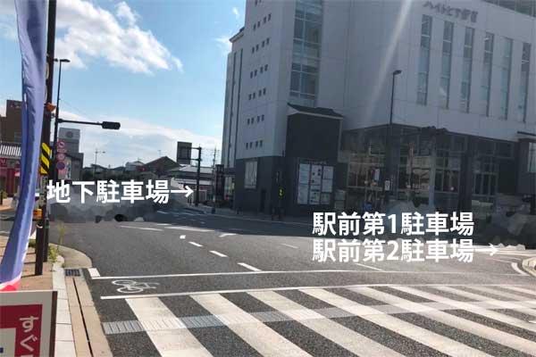 なごみや伊賀上野店の駐車場