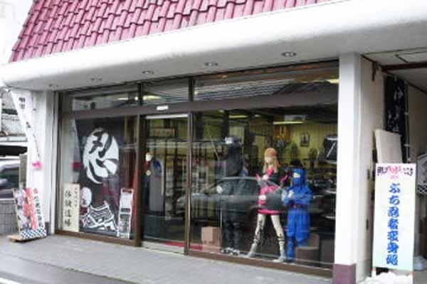 伊賀流忍者店の外観写真