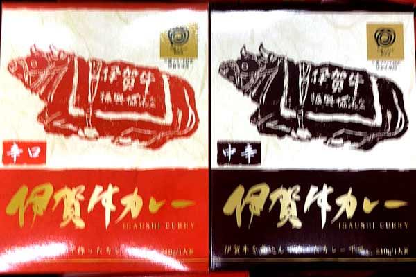 伊賀牛カレーのパッケージ