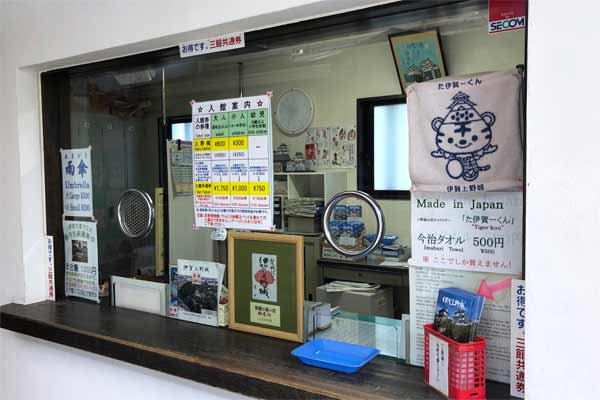 伊賀上野城のチケット売り場