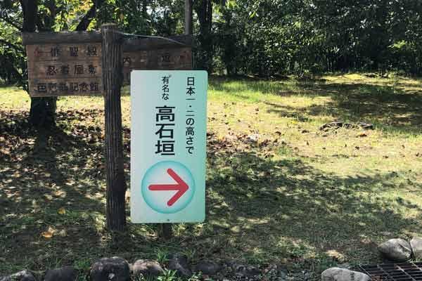 伊賀上野城の石垣の看板