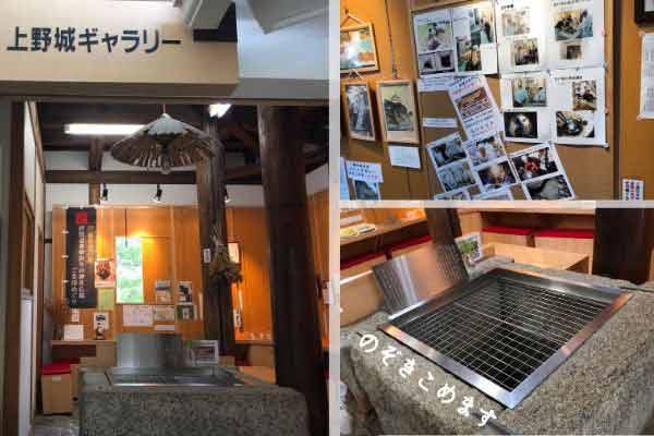 伊賀上野城の井戸