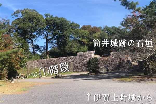 伊賀上野城高石垣へ向かう道