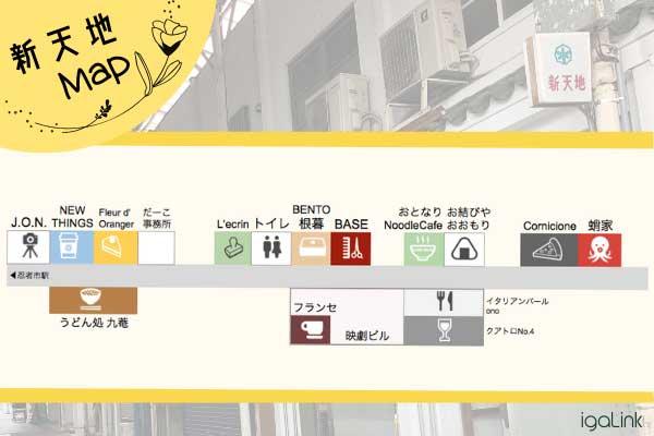 伊賀市新天地のマップ