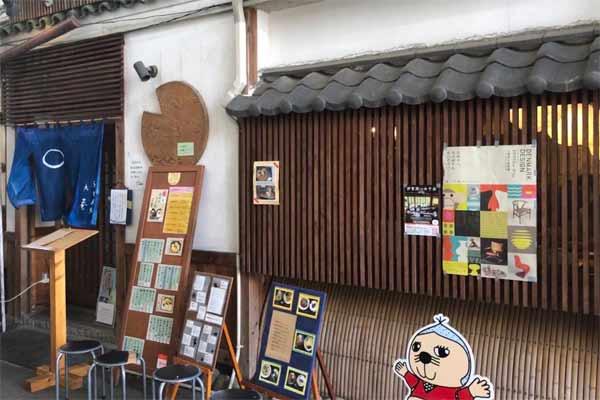 伊賀上野城ランチきゅうあん