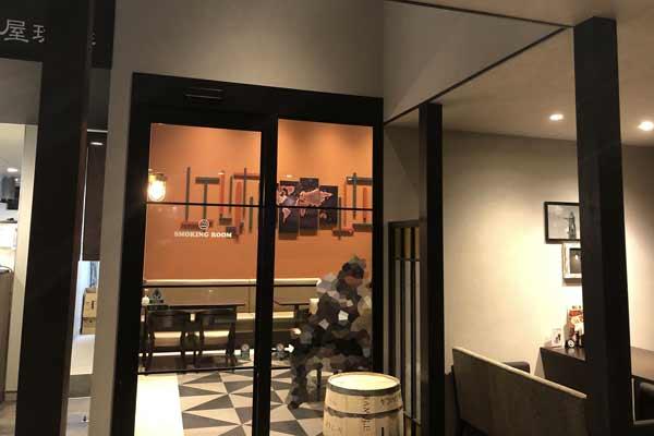 港屋珈琲伊賀店の喫煙室