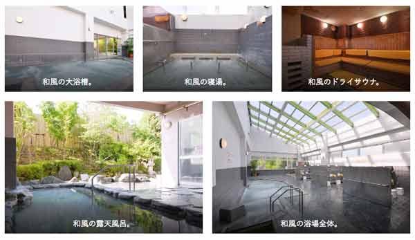 サンピア伊賀の温泉引用画像