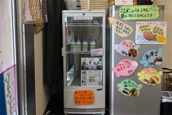 たい焼きわらしべ伊賀上野店の夏の冷蔵庫