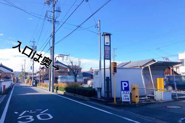 伊賀の元氣食堂の駐車場