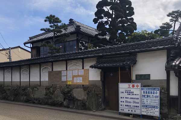 ニッポニア伊賀上野相生町