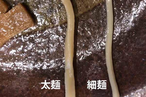 伊賀市若葉の麺の太さ
