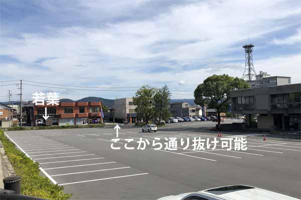 伊賀市若葉の駐車場