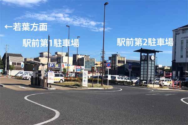 伊賀市若葉への駐車場