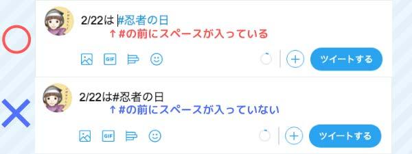 忍者の日ツイート