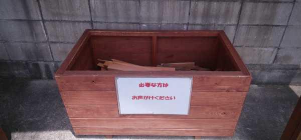 やまりんのリサイクルボックス
