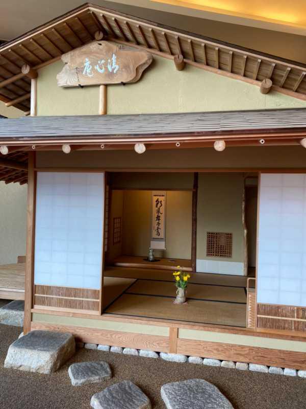 三田清の茶室