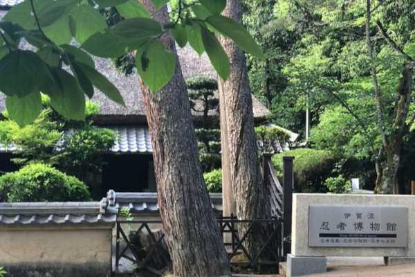 伊賀流忍者博物館の外観