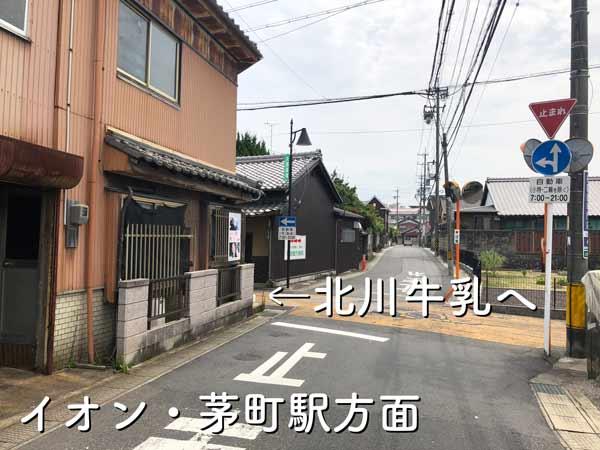 北川牛乳への道