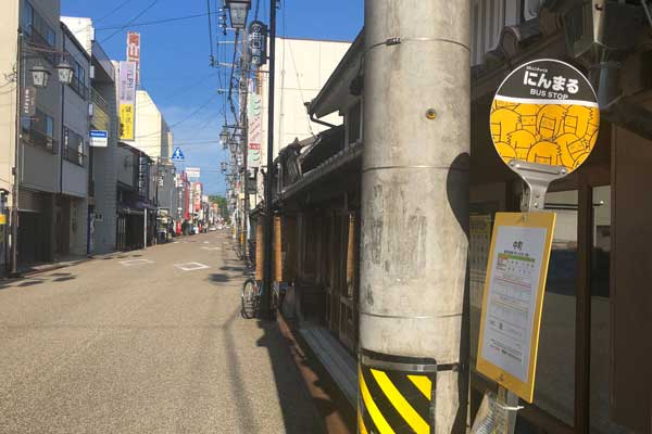 伊賀市のバスにんまるのバス停