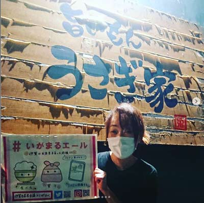 gotoイート伊賀の対象店舗