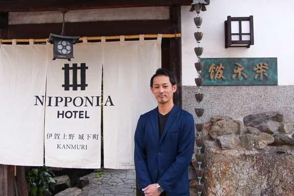 城下町ホテル伊賀上野