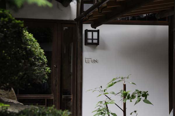 ニッポニア伊賀上野の外観
