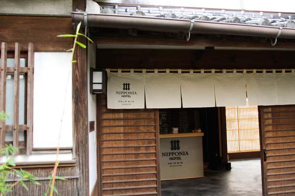 ニッポニア伊賀上野のフロント
